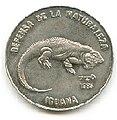 1 песо. Куба. 1985 Природный заповедник - Игуана.jpg