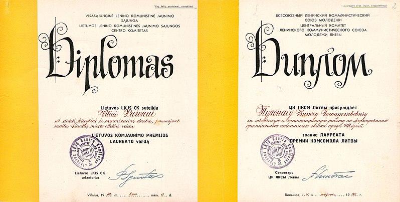 File:2. 1982 03 11 Laureato DIPLOMAS.jpg