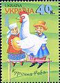 2002. Курочка Ряба (марка).jpg