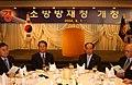 2004년 6월 서울특별시 종로구 정부종합청사 초대 권욱 소방방재청장 취임식 DSC 0122.JPG