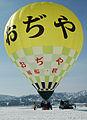2006 Ojiya balloon festival 016.jpg