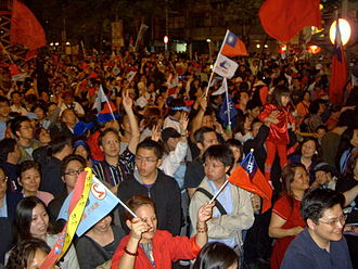 2008 Taiwan presidential election - Ma Ying-jeou supporters in Taipei in a victory celebration.