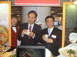 Eric Chu - Magistrate Chu and Mayor Hau at the 2008 Digital Cities Convention Taoyuan