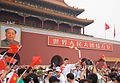 2008 Summer Olympics torch relay in the People's Republic of China - Yaoming.jpg