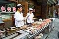 2010 CHINE (4574018316).jpg