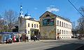 2011-04-23 Гатчина. Улица Чкалова (1).jpg