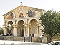 20110224 0284 East Jerusalem (5540458510).jpg