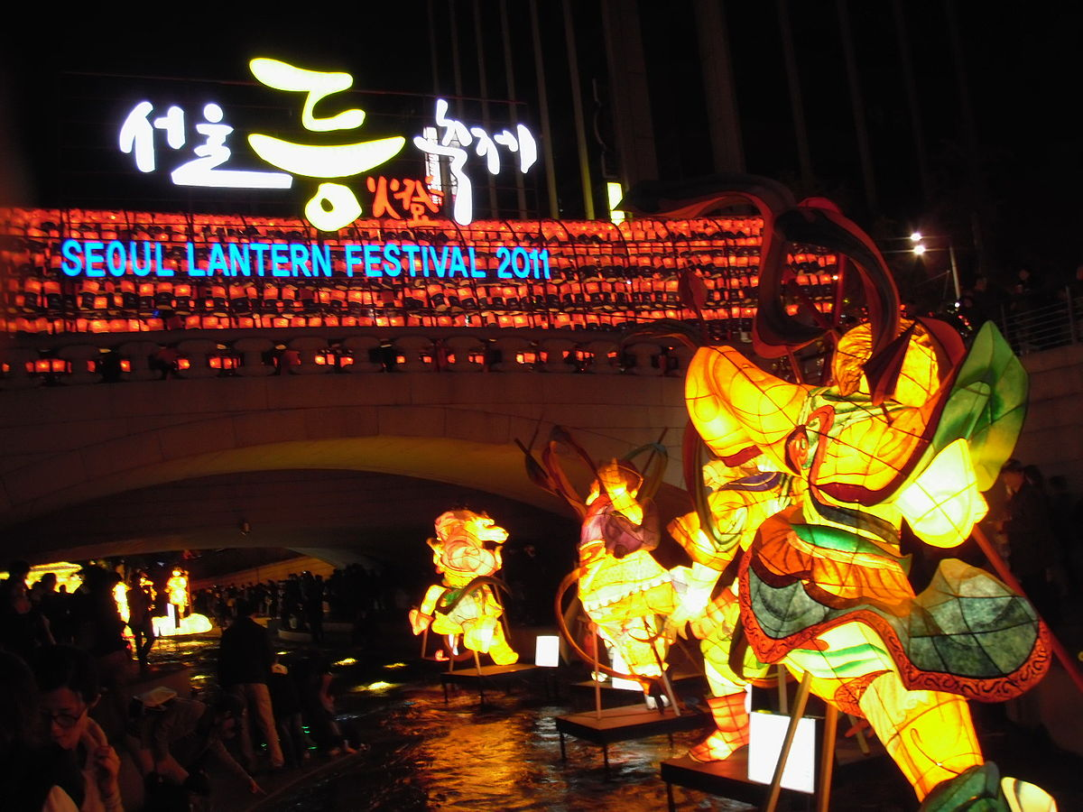Seoul Lantern Festival Wikipedia