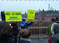2015-03-01 Шествие памяти Немцова L1520011.jpg