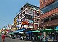 2016 Bangkok, Dystrykt Phra Nakhon, Ulica Khaosan (10).jpg