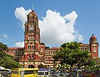 2016 Rangun, Dawny budynek Sądu Najwyższego (13).jpg