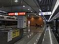 201908 L4 Platform of CQB North Square Station (1).jpg