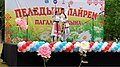 "2021-06-13 Peledysh payrem (Mari ""Flower Festival"") 30.jpg"