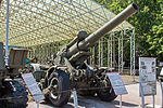 203 mm B-4M howitzer in the Great Patriotic War Museum 5-jun-2014 01.jpg