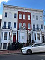 30th Street NW, Georgetown, Washington, DC (46556291392).jpg