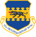 332d Air Expeditionary Wing - Emblem.png