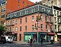 337 West Broadway.jpg