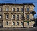 36 Chuprynky Street, Lviv (01).jpg