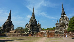 Monarchy of Thailand - Wat Phra Si Sanphet next to the king's palace was the most sacred temple in the kingdom of Ayutthaya.