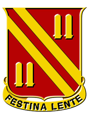 4th Battalion 42nd Field Artillery Regiment (United States) - 42nd Field Artillery Regiment DUI