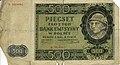 500 zł 1940 awers v2.jpg