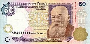 нумизматы екатеринбурга продать монеты