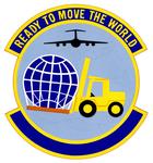 51 Aerial Port Sq emblem.png