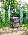5521. Roshchino. Monument to the cat Totti.jpg