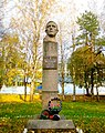 5867. Sertolovo. Monument to D.S. Molodtsov (2).jpg