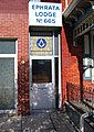 6002 - Ephrata - Masonic Lodge 665.JPG