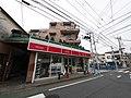 6 Chome Daita, Setagaya-ku, Tōkyō-to 155-0033, Japan - panoramio (38).jpg