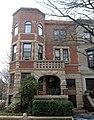 784 Carroll Street Park Slope.jpg