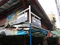 8558Cainta, Rizal Roads Landmarks Villages 40.jpg