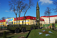 9K72 Lviv.jpg