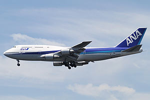 All Nippon Airways Flight 61 - JA8966, the aircraft in the hijacking attempt