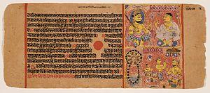 Uttaradhyayana - A King and a Monk (recto); Text (verso); Folio from an Uttaradhyayanasutra, LACMA AC1993.225.1