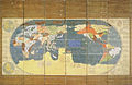 A Map of the Myriad Countries of the World (Miyagi Prefectural Library).jpg