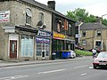 A choice of Pizzas, Commercial Road, Kirkstall - geograph.org.uk - 172259.jpg