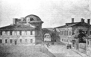 Academia Mihăileană