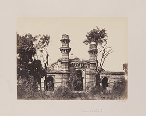 Achut Bibi's Mosque - Achut Bibi's Mosque, 1862