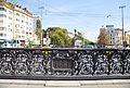 Adlerbrücke Sofia 2012 PD 7.jpg