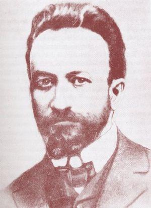 Adolf Beck (physiologist) - Image: Adolf Beck