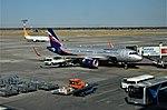 AeroflotAirbus320Bishkek (2).jpg