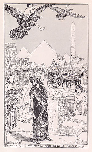 Story of Ahikar - How Ahikar Outwitted the King of Egypt (Henry Justice Ford)