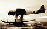 """Aichi E13A """"Jake"""" captured on Kwajalein in the Marshall Islands (2).jpg"""