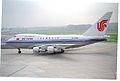 Air China Boeing 747SP-J6; B-2452@ZRH;28.09.1997 (6470768823).jpg