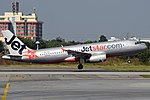 Airbus A320-232, Jetstar Asia Airways AN2013617.jpg