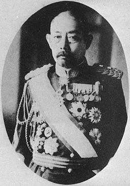 Akashi Motojiroh