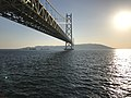 Akashi Strait Bridge and Awajishima Island 20190202-3.jpg