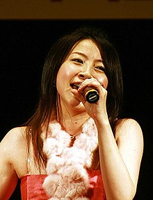 Aki Misato on February 7, 2009.jpg